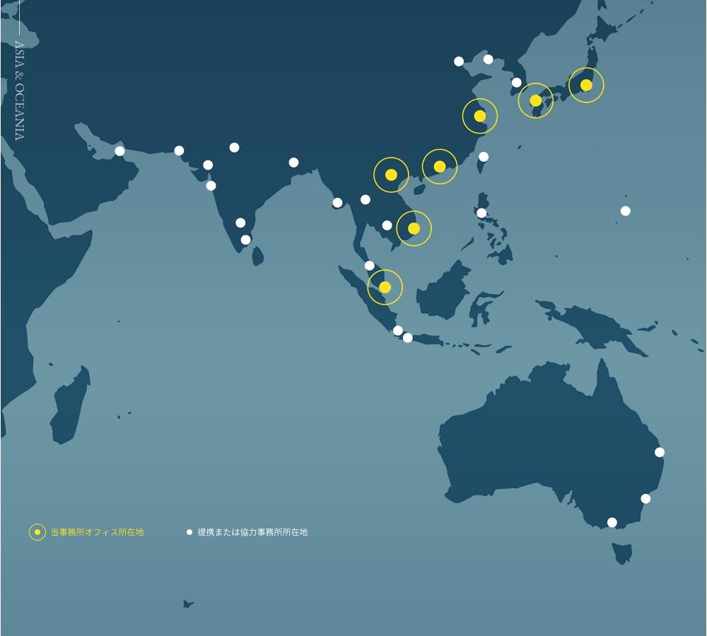 海外拠点・ネットワーク
